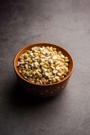 Roasted Split Chickpea Daliya / Dalia or Chana Dal is a popular healthy roadside snack from India
