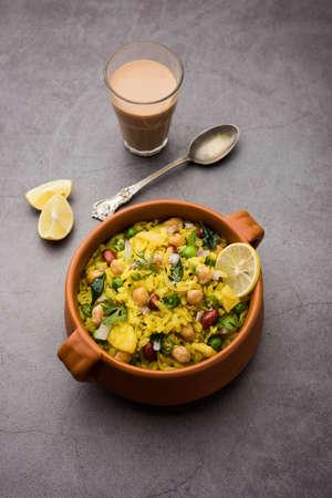 Power Kabuli Chana Poha or Protein Rich Choley Pohe, Popular Maharashtrian, Indian breakfast recipe, selective focus