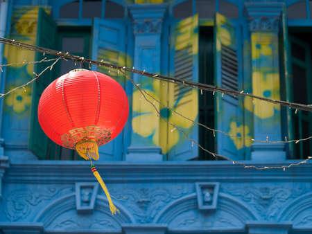 yellow tassel: Chinese Lantern in Singapores Chinatown
