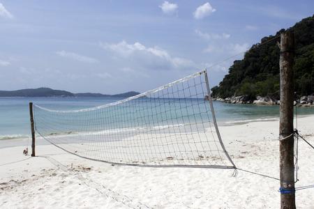 perhentian: Malaysia Beach Volley