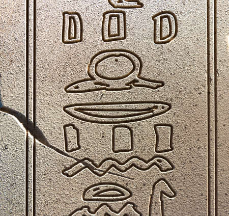 stone tablet: Close up of Egyptian Hieroglyphs Carved into Stone Tablet.