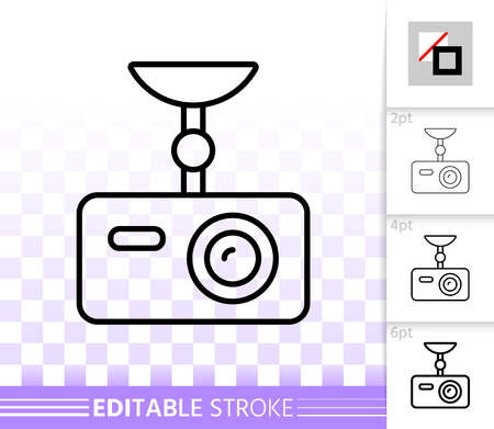 Digital video recorder thin line icon. Outline sign of recorder.
