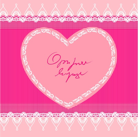 heart shape design, vector background Vector