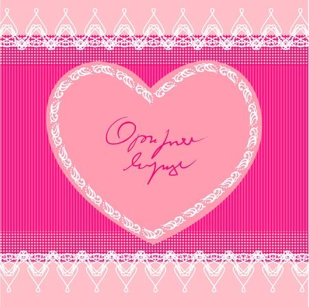 heart shape design, vector background Stock Vector - 11973304