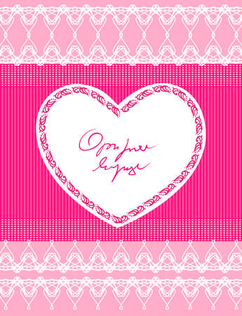 Beautiful pink background with lace and heart Vector