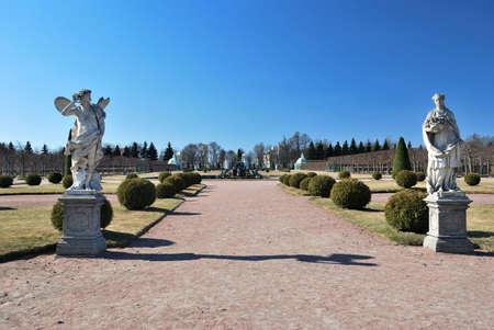 regular: Regular Upper Park in Peterhof