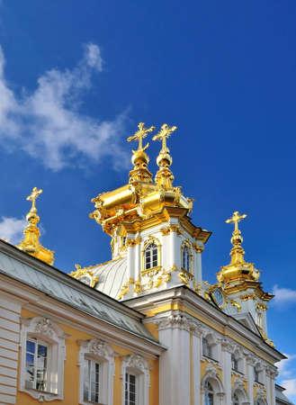 peterhof: The Church of the Great Peterhof Palace