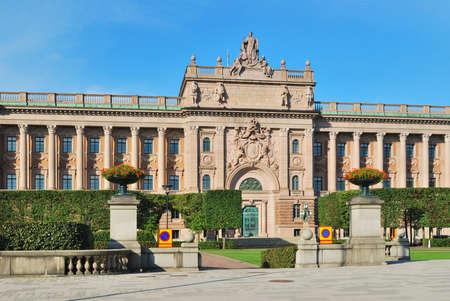 pilasters: The building  of  Riksdag in Stockholm, Sweden