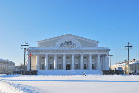 building monumental: Saint-Petersburg. Monumental building of the former Stock Exchange in the classical style. Architect Thomas de Thomon