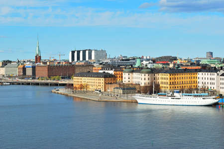 norrmalm: Stockholm, Sweden. View of the island Riddarholmen and the area of Norrmalm from Sodermalm Stock Photo