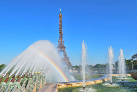 trocadero: Paris, France. Fountains with rainbow in the park complex at Trocadero square