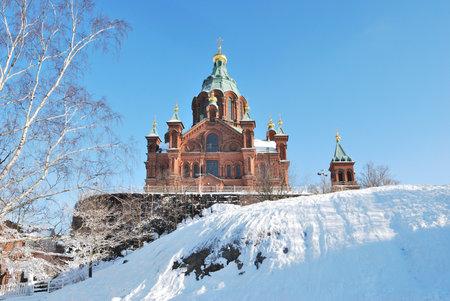 Orthodox Assumption Cathedral in Helsinki Zdjęcie Seryjne