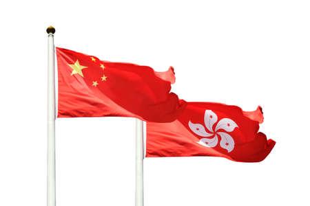 China and Hong Kong flags photo