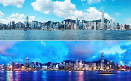El día y la noche en Hong Kong Foto de archivo