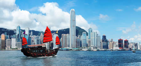 hong kong harbour: Hong Kong Harbour Stock Photo