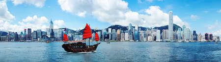 bolsa de valores: Horizonte de Hong Kong Foto de archivo