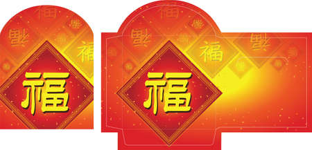 lucrative: Chinese new year decorations on red background, Chinese character FU meaning blessings.