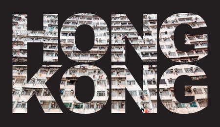 megalopolis: Hong Kong Property Prices