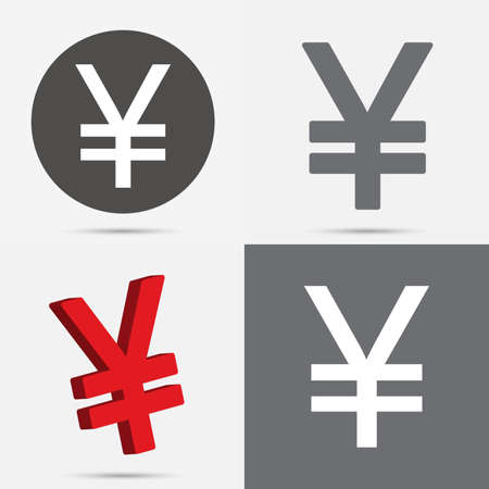 nippon: Japanese Yen or Chinese Yuan currency symbol
