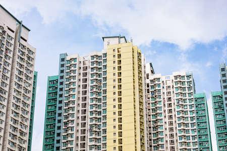 Hong Kong's apartment Archivio Fotografico - 128430738