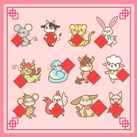 cute cartoon chinese zodiac and happy chinese new year