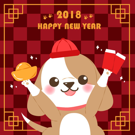Cute cartoon dog for 2018 new year background on the checkered background