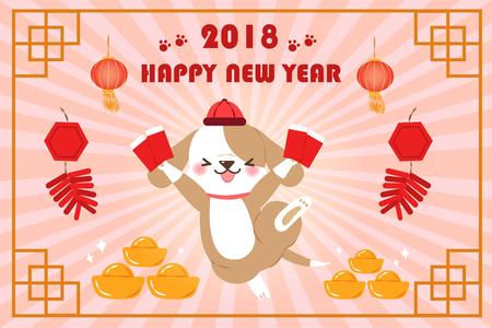 Cute cartoon dog with 2018 year vector
