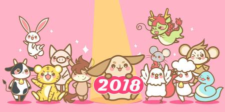 cute cartoon chinese zodiac and happy new year Illustration