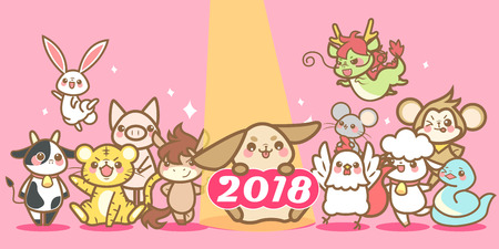 cute cartoon chinese zodiac and happy new year Illustration