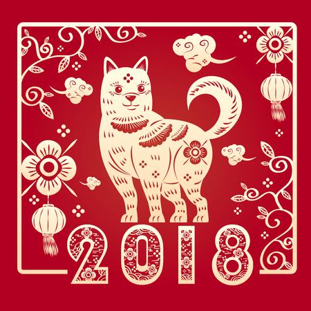 cartoon dog silhouette on the red background Ilustração Vetorial