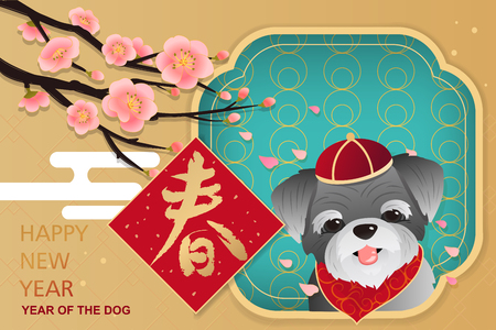 Cute cartoon happy new year design with spring in Chinese words with dog image.