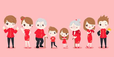 famille avec nouvel an chinois sur le fond rose Vecteurs