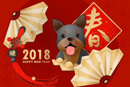 cute cartoon happy new year design with spring in chinese words