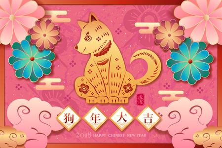 cute cartoon happy new year design with dog and auspicious in Chinese words