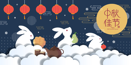 Mittherbstfest im chinesischen Wort