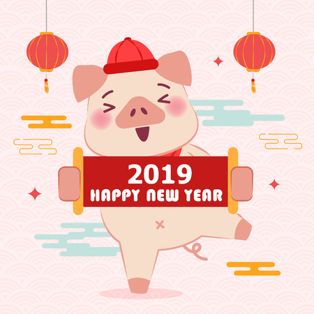 cute cartoon pig with 2019 year on the red background
