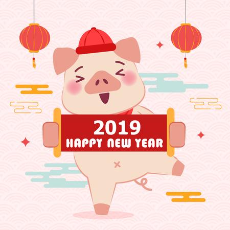 schattig cartoon varken met 2019 jaar op de rode achtergrond