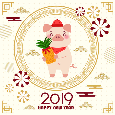 cute cartoon pig hold pineapple with 2019 and happy new year Illustration