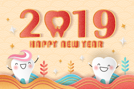 happy chinese new year concept - cartoon tooth and toothpaste with 2019 Çizim