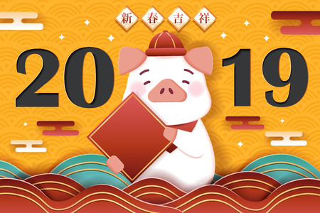 cute cartoon pig hold couplet and wish you happy new year in chinese words  on the yellow background