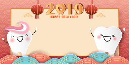 happy chinese new year concept - cartoon tooth with 2019