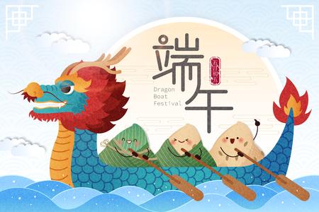 Süße Cartoon-Reisknödel rudern Drachenboot mit doppeltem fünften Festival im chinesischen Wort auf blauem Hintergrund