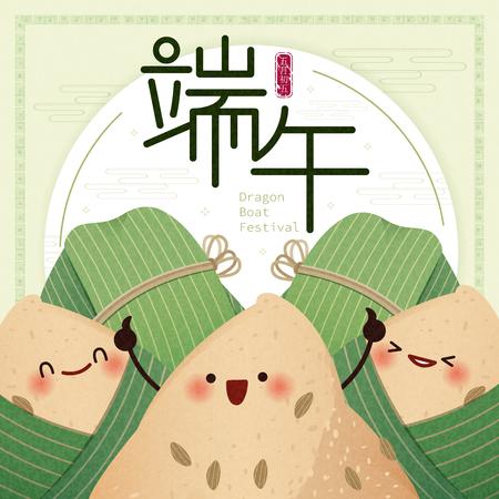boulettes de riz de dessin animé mignon pouce en l'air et sourire avec le festival des bateaux-dragons dans le mot chinois sur fond vert Vecteurs