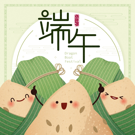 cute cartoon rice dumplings thumbs up and smile with dragon boat festival in the chinese word on green background