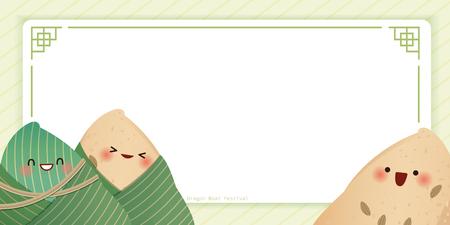 Albóndigas de arroz de dibujos animados lindo feliz y sonrisa sobre fondo verde