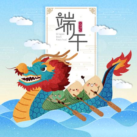 słodkie knedle ryżowe z kreskówek rząd smoczej łodzi z podwójnym piątym festiwalem w chińskim słowie na niebieskim tle