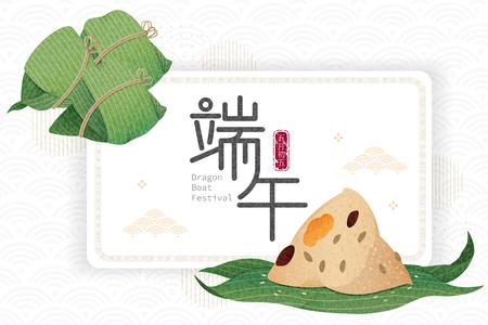Festival del barco del dragón en la palabra china con bolas de masa de arroz sobre fondo blanco.