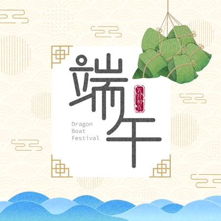 Albóndigas de arroz de dibujos animados con el festival del barco del dragón en la palabra china sobre fondo amarillo