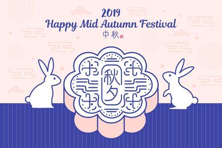 happy mid autumn festival in the chinese word with rabbits and moon cake on pink background Çizim