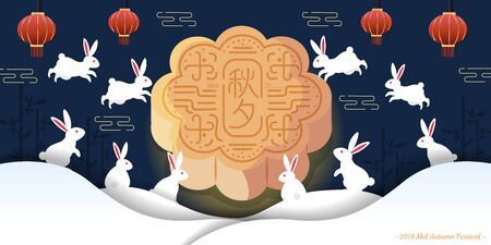 happy mid autumn festival in the chinese word with rabbits and moon cake on blue background